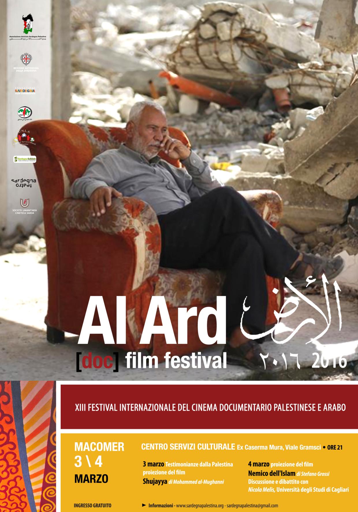 """""""Al Ard [doc] Film Festival 2016"""" 3-4 Marzo ore 21 al Centro"""