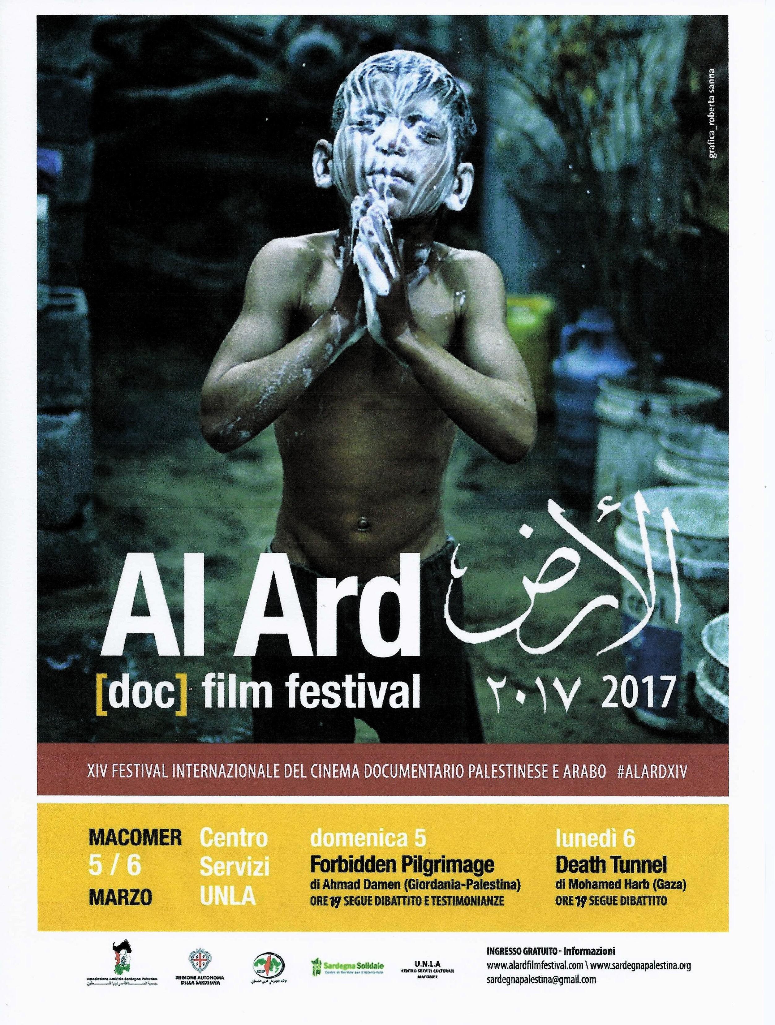 """Festival """"Al Ard Doc 2017"""" 5 – 6 Marzo ore 19 al Centro."""