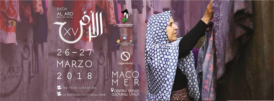"""Festival """"Al Ard Doc 2018"""" 26 – 27 Marzo ore 19"""
