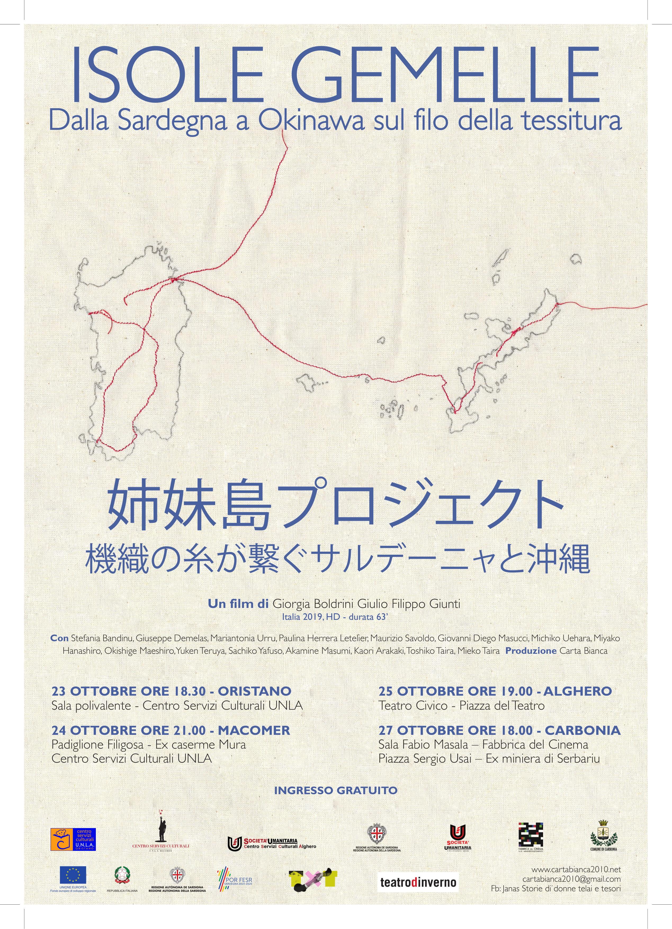 """""""Isole gemelle dalla Sardegna a Okinawa sul  filo della tessitura"""" 24 Ottobre ore 21:00"""